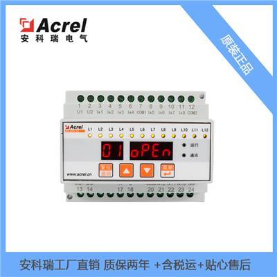 安科瑞 絕緣故障定位儀AIL200-12 配合剩余電流互感器使用  響應時間小于20S
