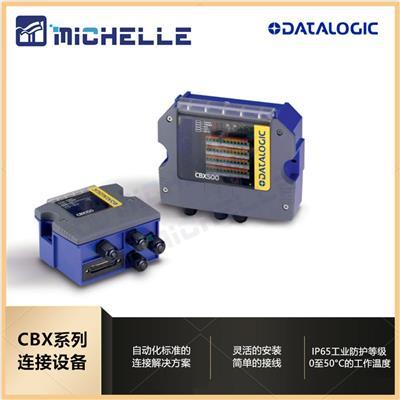 供應得利捷歐洲**進口工業連接盒 接線盒 讀碼器安裝盒 簡單快捷