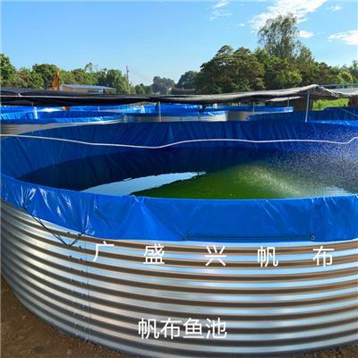 镀锌钢板圆形鱼池环保帆布水池
