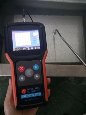 超聲波聲強檢測儀