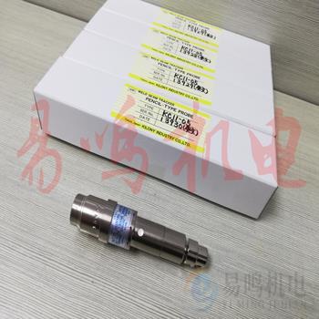 日本KILONY接觸式傳感器 檢知器KCH-THR