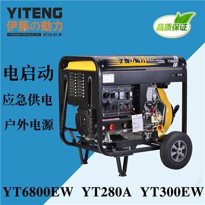 中山電焊機