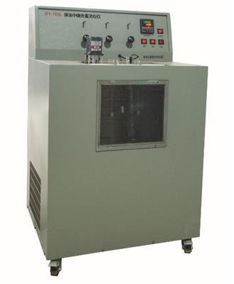 原油中蠟含量測定儀JFY-100L