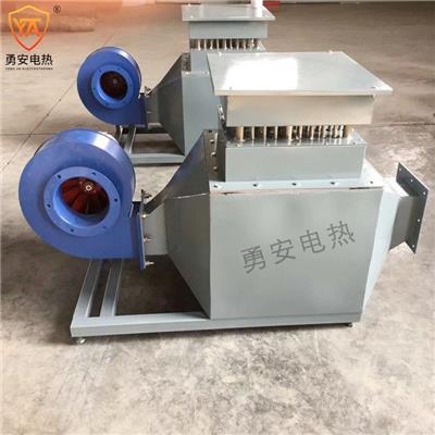 定制風道加熱器  烘房輔助加熱烘干藥材菊花 化肥烘干熱風機