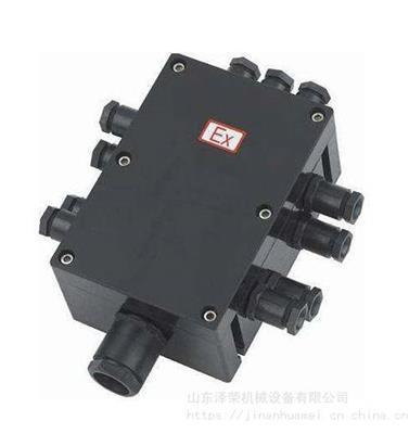 供應BHD2-200/3T礦用隔爆型低壓電纜接線盒