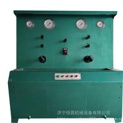 *試驗設備 液壓檢測設備 三用閥試驗臺