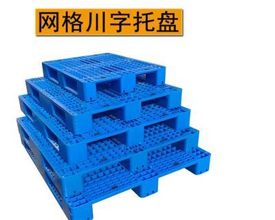 福州塑料板垫厂家 卡板塑胶托盘 坚固**