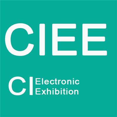 2022*十七屆北京*電子生產設備展覽會CIEE  EXPO