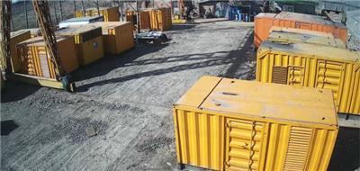 溫州市瑞安市發電機維保新機器