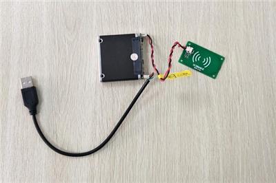 嵌入式身份證讀卡板 非接觸身份證、IC讀卡板