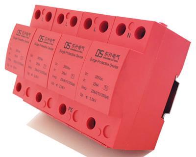 陜西東升電氣SCH-FLY-K25一級沖擊電流50KA浪涌保護器