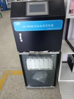 水質采樣器單混采樣LB-8000K