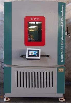 VOC環境試驗箱  CX-8078
