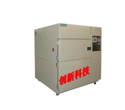 二箱式冷熱沖擊試驗箱 CX-8072