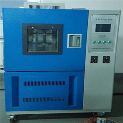 北京臭氧老化箱,**橡膠老化試驗箱,臭氧老化檢測箱生產商