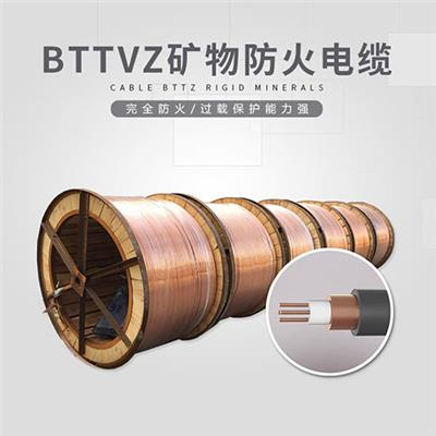 BTTZ氧化防火電纜