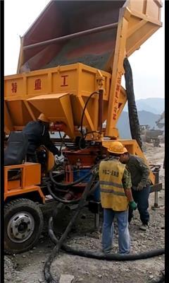 供應隧道支護噴漿機 移動式自動上料噴漿機組 建特重工