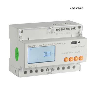 導軌式預付費電能表 安裝方便可靠性好