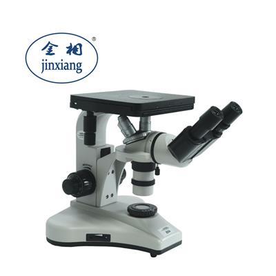 南寧大平臺金相顯微鏡** 金相顯微鏡