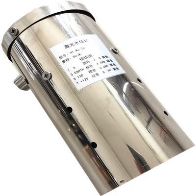 HY.WJ-10激光水位計