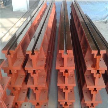 鑄鐵地軌 T型槽地軌 拼接條形平臺 試驗基礎槽鐵 地槽鐵 焊接地梁