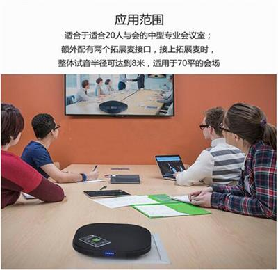 WIFPTV智能演講臺智能發言臺無線智能會議系統