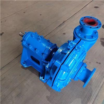 渣漿泵廠 大連渣漿泵廠 規格型號齊全