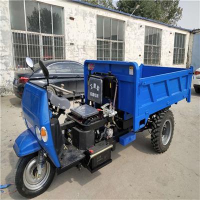 柴油三輪車 液壓式自卸工程翻斗  三輪車