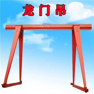 定制龍門吊 單梁門式起重機 龍門架式起重設備 5噸10噸20噸