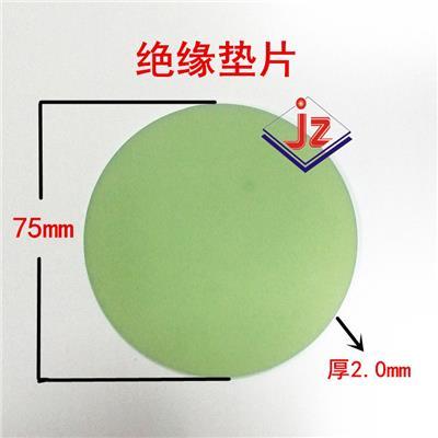 廣州嘉州水綠色圓矩形絕緣片 環氧板分割加工定制高溫隔熱絕緣墊片