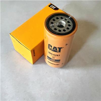 **銷售1R-0750卡特挖掘機柴油濾芯、適用330C 330D 等柴油濾芯