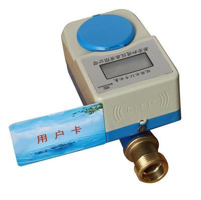 山東全銅DN15IC卡預付費智能刷卡水表報價