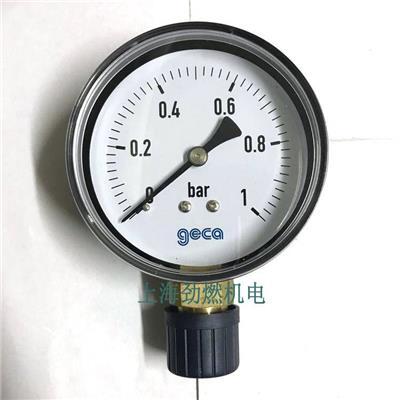 0-1bar GECA集咖 燃氣壓力表 表盤75mm 接口1/2