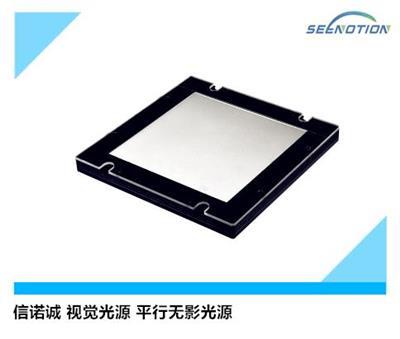 焦作機器視覺光源選型-視覺檢測光源-**