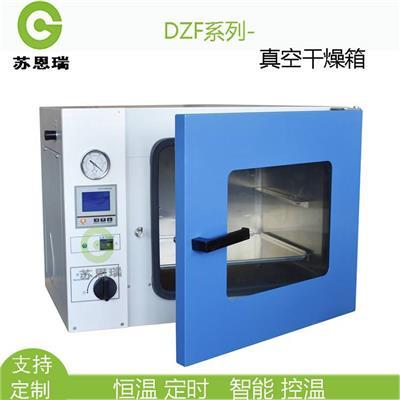 快速DZF型號 臺式真空干燥烘箱 真空干燥設備等設備