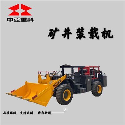 井下礦山作業小型鏟車 煤礦挖掘裝載機 金屬礦采石裝載機
