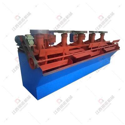 礦用SF/XJK型浮洗機 大型單槽多槽自吸式浮選設備定制生產廠家