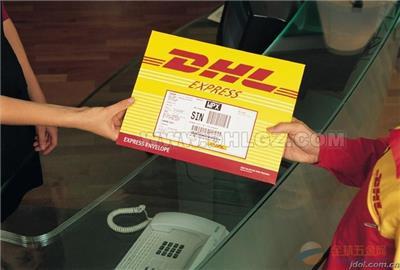 邯郸菲律宾空运物流费用 菲律宾空运公司 搬家托运