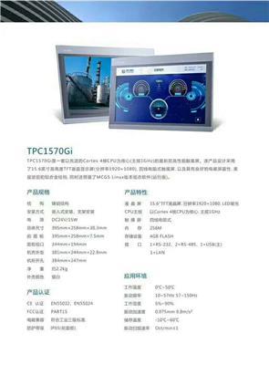 河南昆侖通態15寸觸摸屏TPC1570Gi維修銷售代理