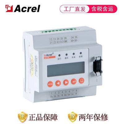 安科瑞AFPM3-2AVML消防設備電源監控模塊監測2路三相交流電壓