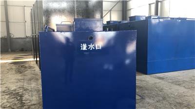 長沙污水處理設備