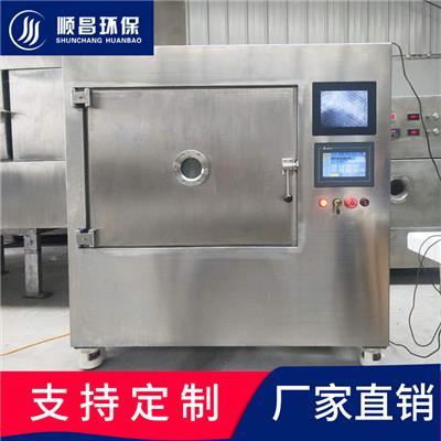 科研室微波實驗爐 多款熱敏性物料通用微波設備