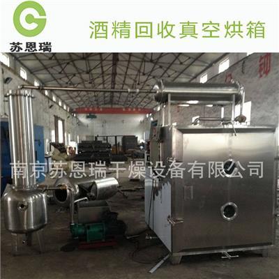 南京靜態乙醚回收真空箱 回收濃度高