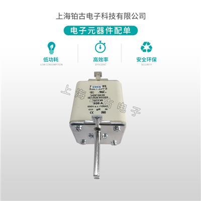 供應全新3NE1 331-3西門子熔斷器 歡迎咨詢
