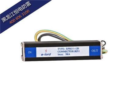 EPRJ11-120音頻信號避雷器