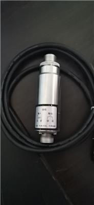供應 24V開關量信號 一體化紅外線火焰監測器 秦川熱工