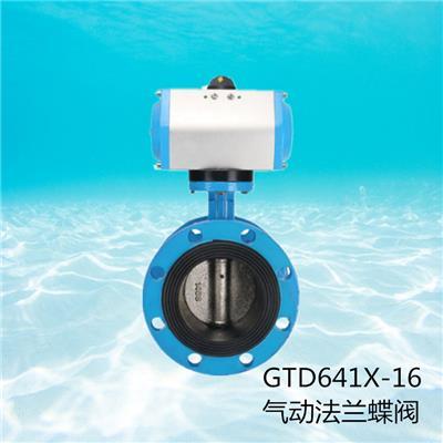 GTD641X-16氣動法蘭軟密封蝶閥DN200