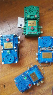 ?KXH127礦用隔爆兼本安型聲光信號器