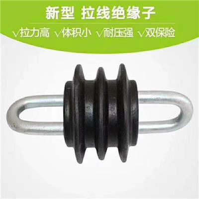 河北華朋電力陶瓷柱式絕緣子PS-15/300、PS-15/500