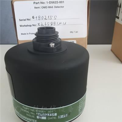 Graviner 油霧濃度探頭 MK7 53836-K269 供應商